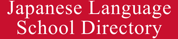 Japanese Language School Directory